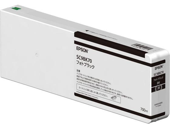 エプソン/インクカートリッジ フォトブラック/SC9BK70