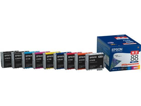 エプソン/インクカートリッジ 9色パック/IC9CL88