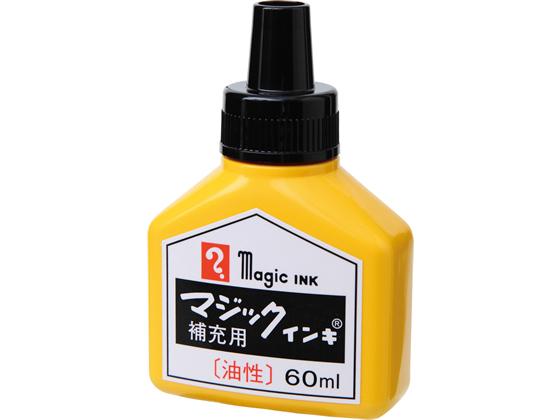 税込1万円以上で送料無料 寺西化学工業 マジックインキ補充液 直輸入品激安 60ml MHJ60B-T1 黒 高品質