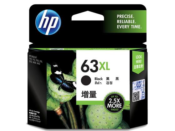 税込1万円以上で送料無料 HP 割引も実施中 インクカートリッジ ブラック F6U64AA 格安店 増量 HP63XL