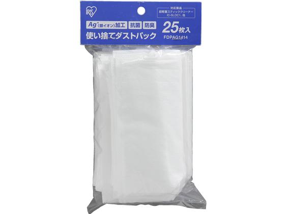 税込1万円以上で送料無料 アイリスオーヤマ 贈り物 スティッククリーナー FDPAG1414 使い捨てダストパック いつでも送料無料
