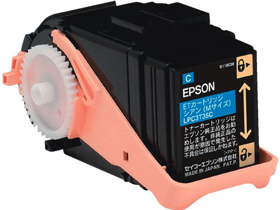 エプソン/ETトナーカートリッジ シアン Mサイズ/LPC3T35C