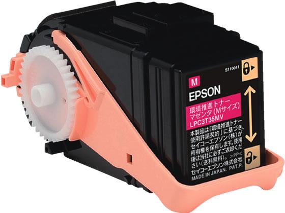 エプソン/環境推進トナー マゼンタ Mサイズ/LPC3T35MV
