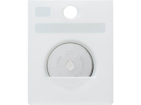 税込1万円以上で送料無料 返品交換不可 コクヨ ペーパーカッターロータリー式替刃 丸刃 DN-T700A チタン加工刃 SALE