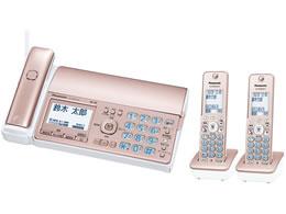 パナソニック/デジタルコードレス普通紙ファクス 子機2台付ピンクゴールド