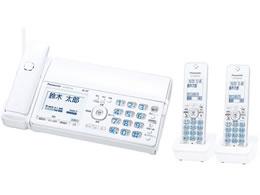 パナソニック/デジタルコードレス普通紙ファクス 子機2台付 ホワイト
