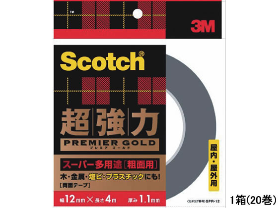3M/スコッチ 超強力両面テープスーパー多用途 粗面用12mm 20巻