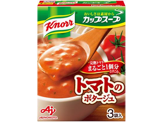 税込1万円以上で送料無料 高級な 味の素 3袋 公式 クノールカップスープ完熟トマトまるごと1個分ポタージュ