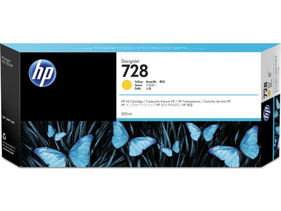 HP/HP728インクカートリッジ イエロー 300ml/F9K15A