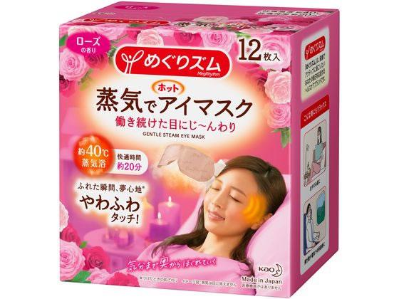 アウトレット☆送料無料 税込1万円以上で送料無料 KAO めぐりズム蒸気でホットアイマスク 12枚 超人気 ローズの香り