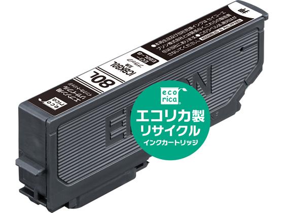 税込1万円以上で送料無料 買収 保証 エコリカ エプソン用リサイクルインクカートリッジICBK80L