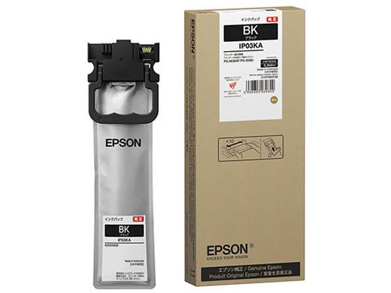 エプソン/インクパック ブラック/IP03KA