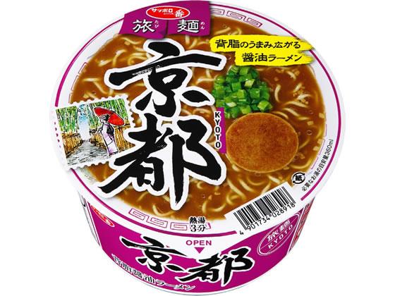 税込1万円以上で送料無料 引出物 サンヨー食品 上品 サッポロ一番 旅麺 京都 背脂醤油ラーメン 87g