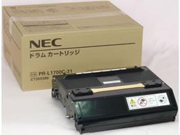 NEC/PR-L1700C-31 ドラムカートリッジ