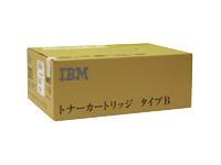 IBM/トナーカートリッジタイプB/99P3291