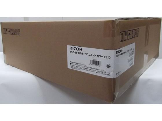 リコー/IPSiO SP 感光体ドラムユニット C810 カラー/515264