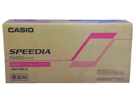 カシオ/N60-TSM-G回収協力/マゼンタ