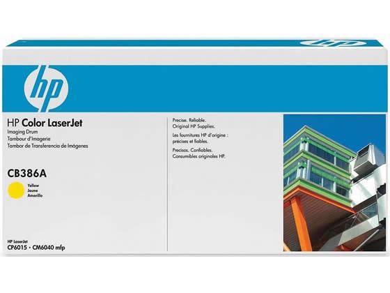 HP/CB386A/イメージドラム イエロー