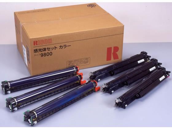 リコー/IPSIOトナータイプ9800 感光体ユニットカラー/509501