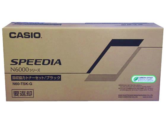 カシオ/N60-TSK-G回収協力/ブラック