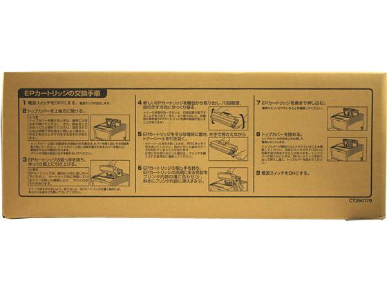 NEC/PR-L3650-11トナーカートリッジ 純正