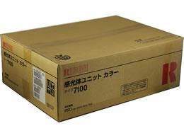 リコー/タイプ7100カラー感光体ユニット/509243