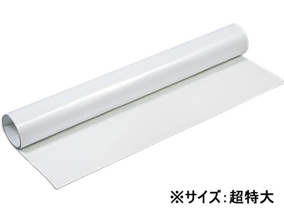 【税込1万円以上で送料無料】 マグエックス/吸着ホワイトボードシート(超特大)900×1800mm