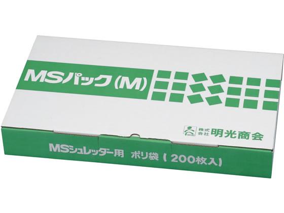 明光商会/MSシュレッダー用袋 MSパック M 透明 200枚/MSパックM