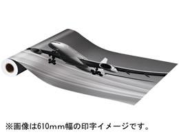 Forestway/フォト光沢紙プレミアム(セミグロス)1118mm×30.5m 1巻