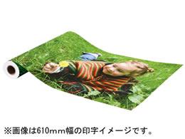 Forestway/フォト光沢紙プレミアム(グロス) 610mm×30.5m 1巻