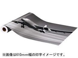 Forestway/フォト光沢紙プレミアム(セミグロス)1067mm×30.5m 1巻