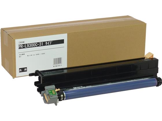 汎用/PR-L9300C-31 ドラムカートリッジ