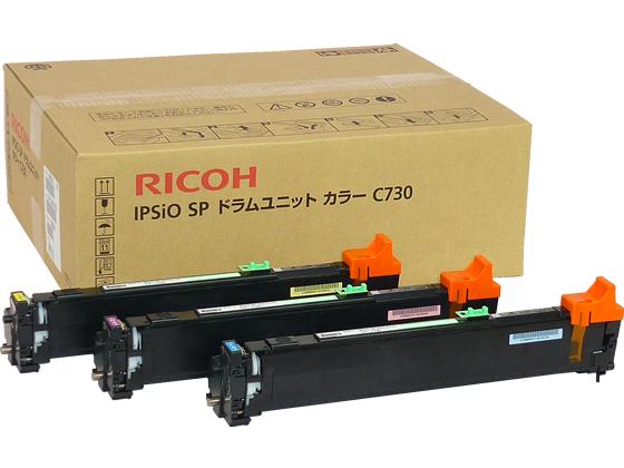 リコー/IPSIO SPドラムユニットカラー(3本セット) C730/306588