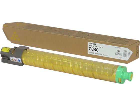 リコー/イプシオ SPトナー イエロー C830/600519