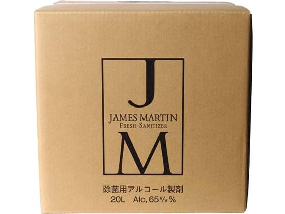 ジェームズマーティン/JMフレッシュサニタイザー 詰替え用 20L