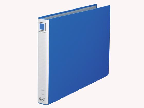 コクヨ/チューブファイル エコ 片開き とじ厚30mm A3ヨコ 青 8冊