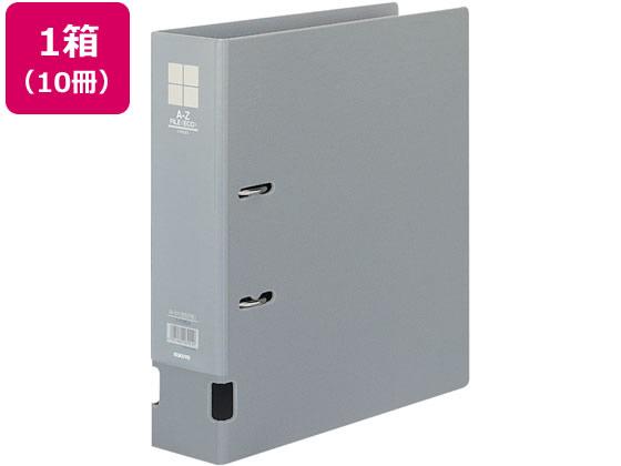 コクヨ/AZファイル エコ A4タテ 背幅73mm グレー 10冊/フ-F290NM