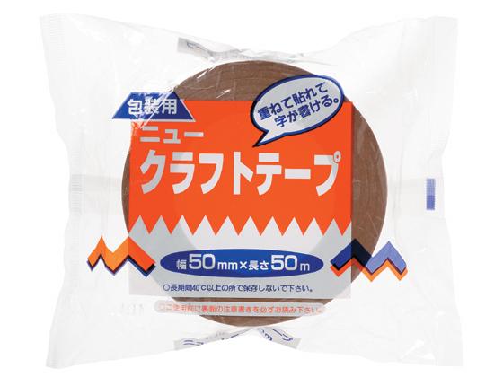 リンレイ/包装用ニュークラフトテープ 50mm×50m 50巻/#200W