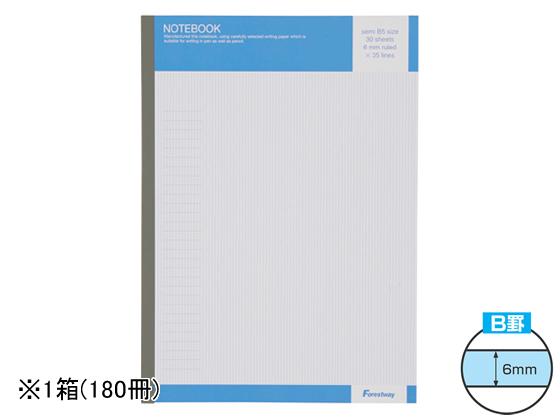Forestway/ノートブック セミB5 B罫 180冊