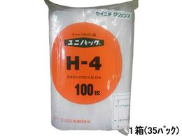 セイニチ/ユニパック 170×240×0.04mm H-4 100枚*35袋