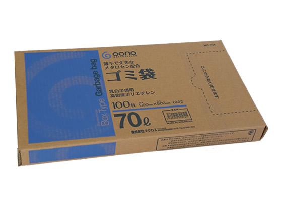 送料無料限定セール中 税込1万円以上で送料無料 店 Goono 5箱 BOX型ゴミ袋薄手強化タイプ乳白半透明70L100枚