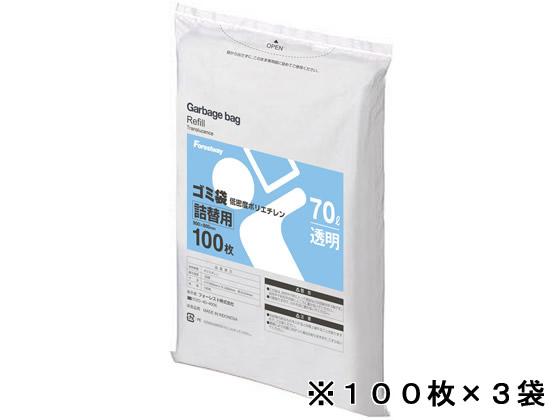 本物 税込1万円以上で送料無料 Forestway 詰替用ゴミ袋 透明 商店 70L 100枚×3袋