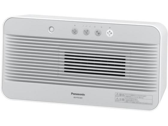 パナソニック/セラミックヒーター ホワイト/DS-FTS1201-W
