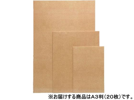 プラチナ/ハレトレ A3判 1箱(20枚)/AHA3-5-950