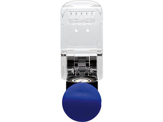 税込1万円以上で送料無料 ソニック キッズクリップ ブルー 贈答品 激安通販ショッピング ミニ SK-4973-B
