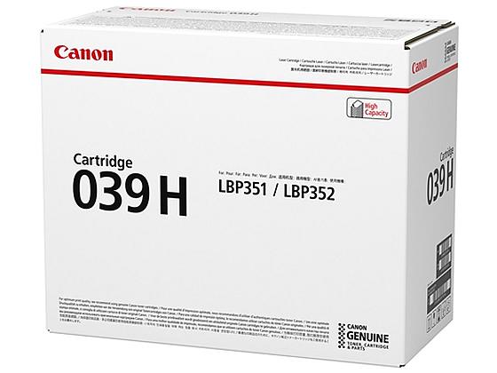 CANON/トナーカートリッジ039H CRG-039H/0288C001