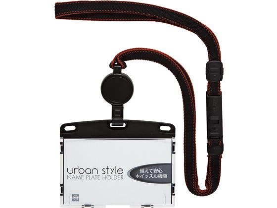 税込1万円以上で送料無料 オープン工業 リール式吊り下げ名札 NU-4P-BK 高級品 黒 ハード 新品未使用正規品