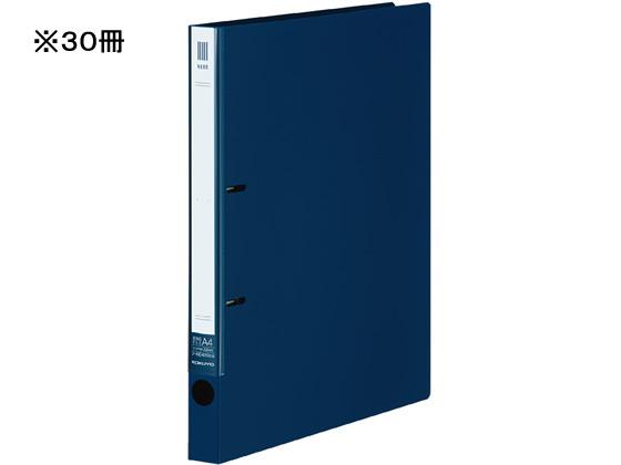 コクヨ/リングファイルNEOS A4タテ 背幅27mm ネイビー 30冊