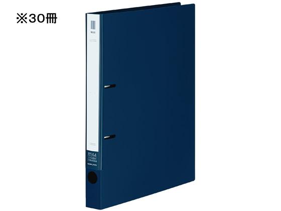 コクヨ/リングファイルNEOS A4タテ 背幅33mm ネイビー 30冊