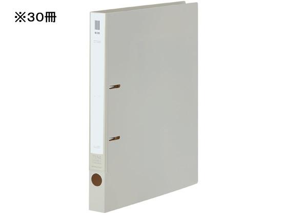 コクヨ/リングファイルNEOS A4タテ 背幅33mm オフホワイト 30冊
